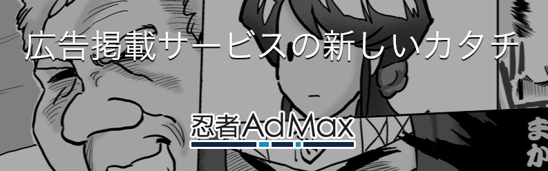 admax01