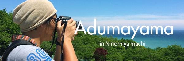 adumayama