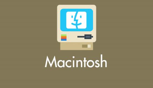 Macbookを購入したら必ずファンクションキーの設定を行おう