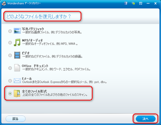 guide-02
