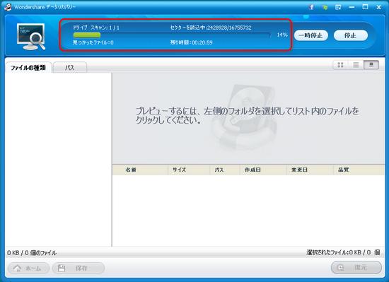guide-04