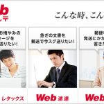 webL05