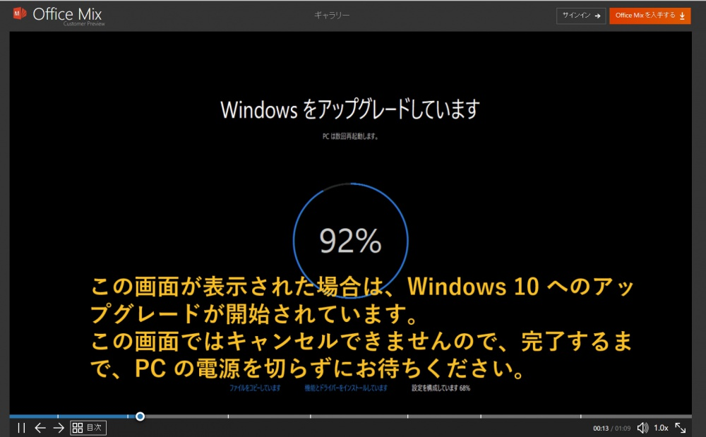 win10Cancel01
