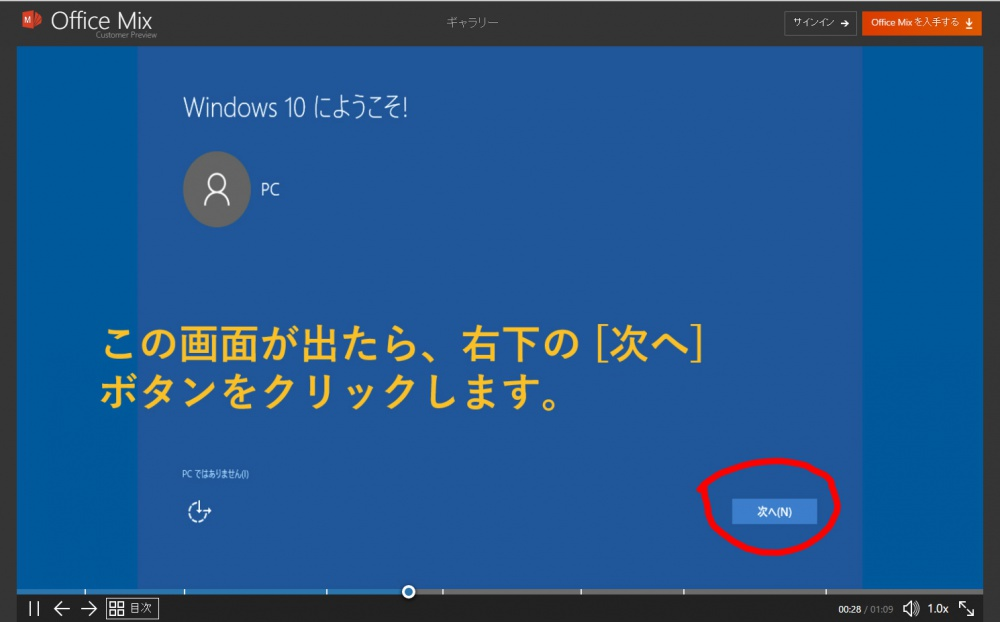 win10Cancel02