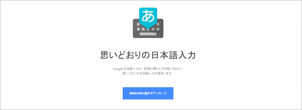 2016-06-28_11h37_04