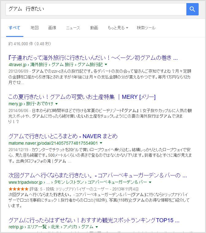 googletham00