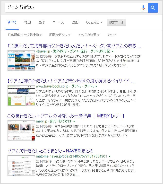 googletham01