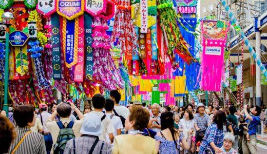 平塚市「湘南ひらつか七夕まつり」に何年かぶりにいってきました