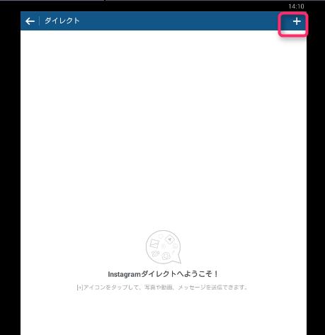 2016-07-04_14h10_47