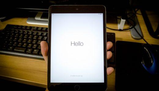 iPhone / iPad が熱くなってバッテリーの減りも尋常ないトラブルの解消方法