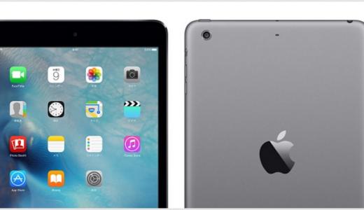 今更ながら ipad mini 2 を購入することにした4つの理由