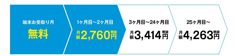 2016-09-02_22h56_38