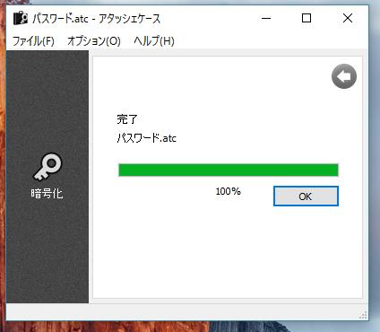 2016-09-06_11h30_38