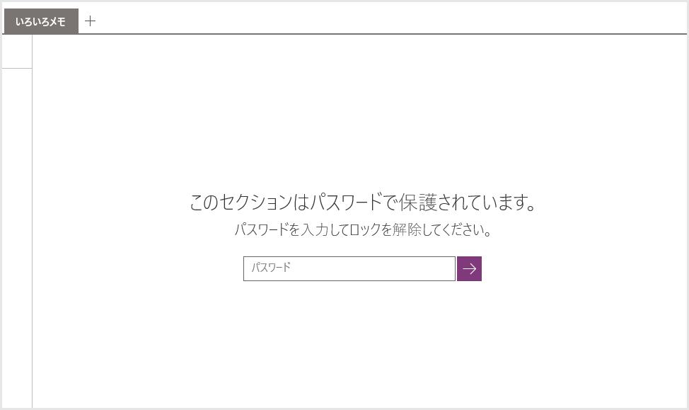 2016-09-29_13h22_51