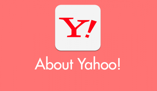 Yahoo Japan ID の2段階認証をGoogle認証システムで管理する方法