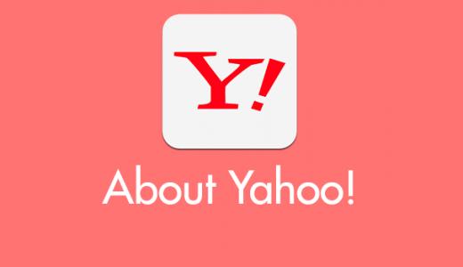 Yahoo! の利用状況によってユーザーを格付けする「Yahoo!スコア」を解除する方法