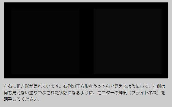 2016-11-03_11h51_44