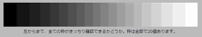 2016-11-03_12h50_19