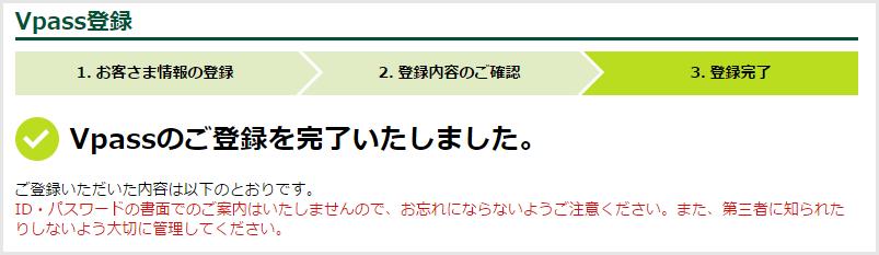 2016-11-04_16h36_00