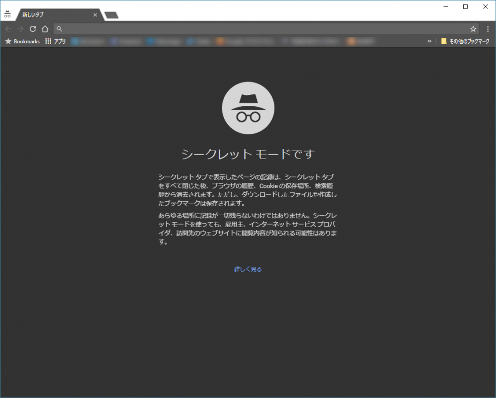 2016-11-09_18h02_42