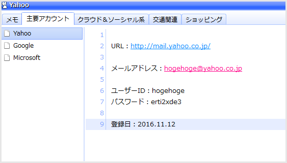 2016-11-12_13h50_15