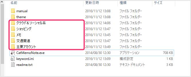 2016-11-12_14h23_55