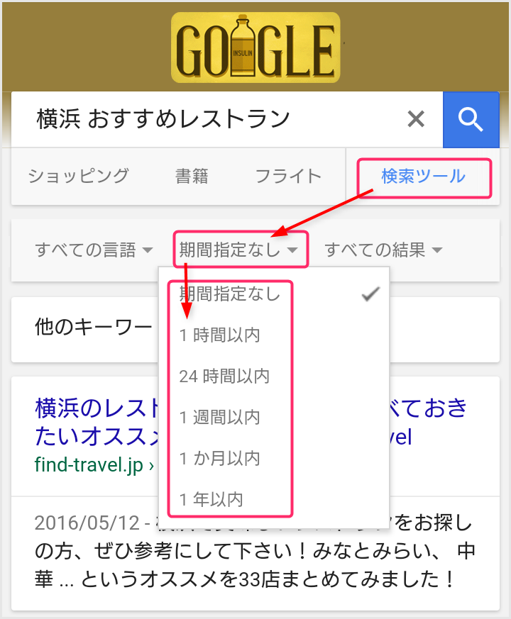 screenshot_20161114-163706