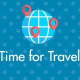 お得な旅行情報