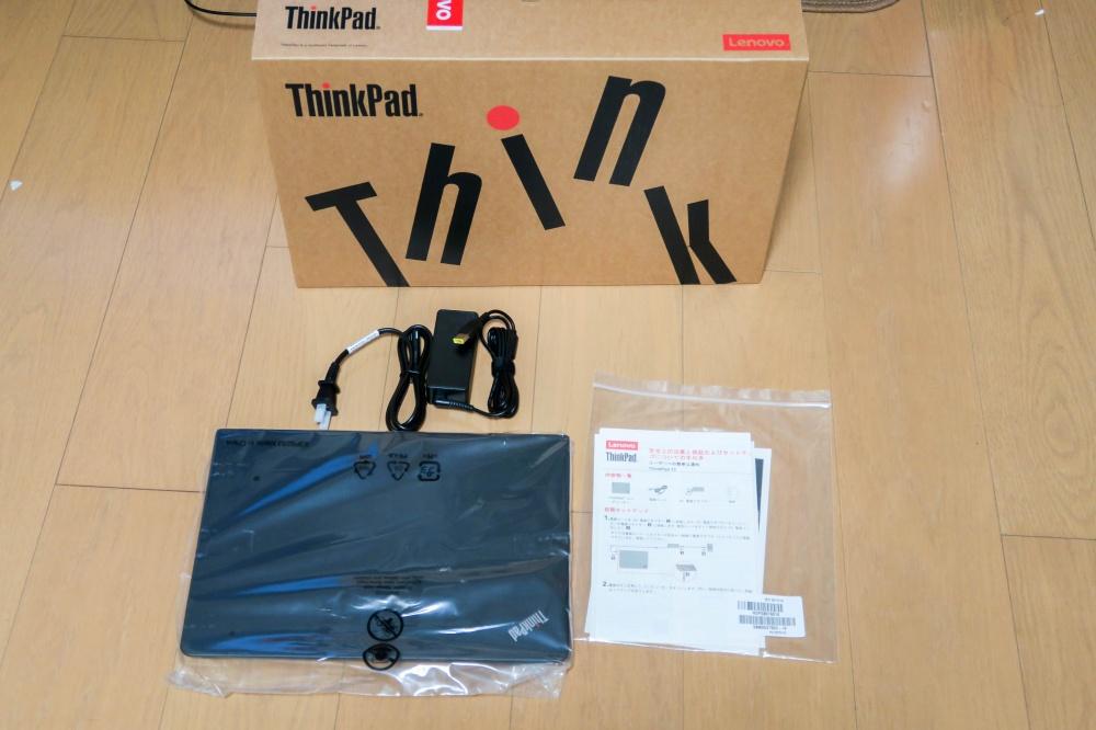 ThinkPad 13 同梱内容