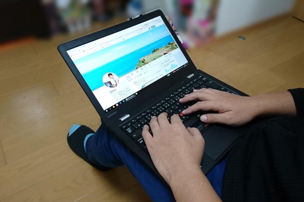 ThinkPadは膝置き入力がやりやすい01