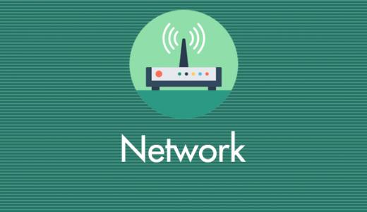 パソコン・スマホ・タブレットの Wi-Fi 接続設定方法を詳しく紹介します!ひとりでも接続できちゃいます