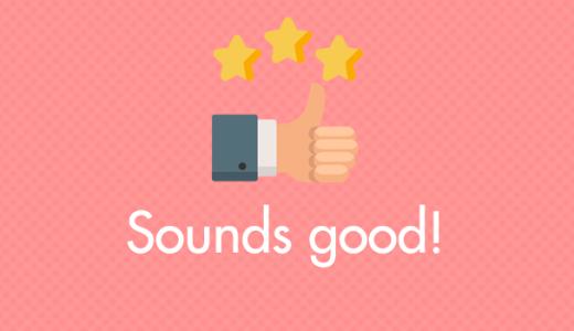 2015年にネットショッピングで購入して良かった商品ベスト6