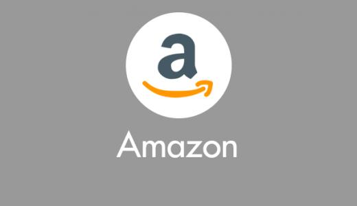 Amazonを安全に利用するなら2段階認証は絶対に設定すべきです!