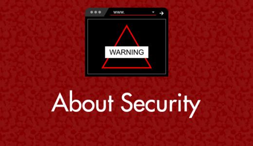 大規模サイバー攻撃!?ランサムウェアとは?対策と予防方法など