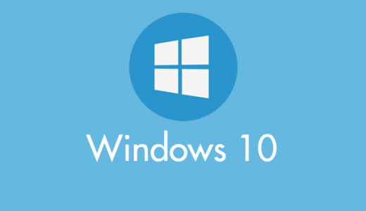 Windows 10 タスクバーにアイコンを表示させる方法