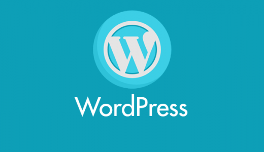 Wordpress カテゴリーの順番を任意で変更できる便利なプラグイン