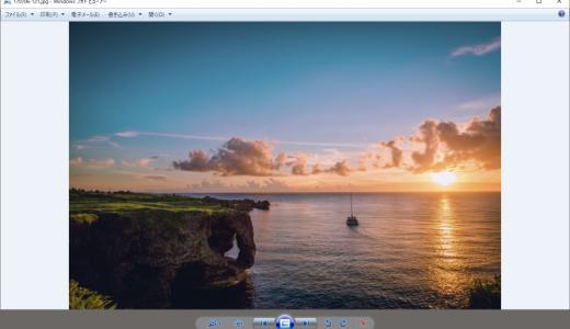 Windows 7 / 8 /10 フォトビューアーが重くなったら試してほしいこと