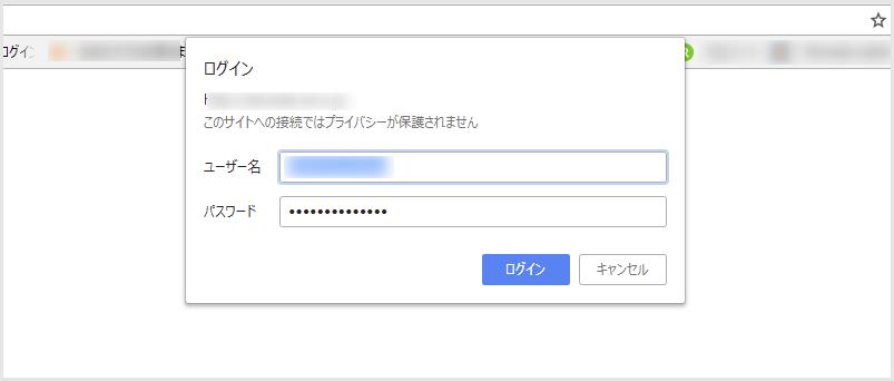 サーバーのアクセス制限