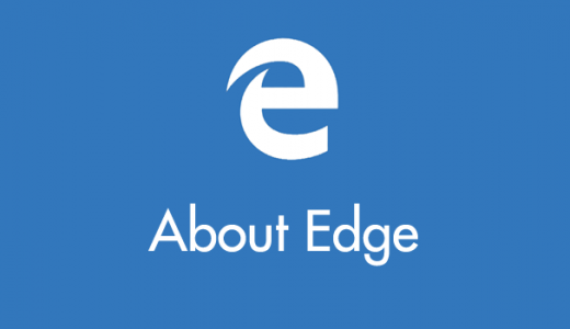 Microsoft Edge 開いた時の最初のページを変更する