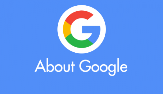 一番簡単なネット回線速度計測!スピードテストはGoogle先生に聞けば一発OK!