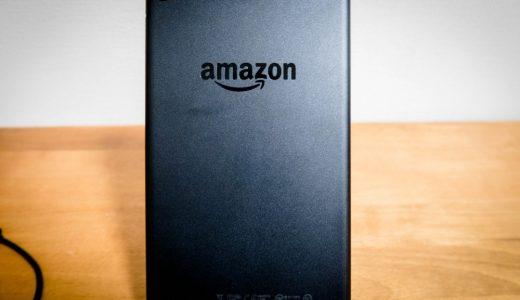 Amazon Fire タブレットのロック画面広告を非表示にする方法
