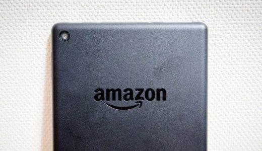 今更だけどAmazon Fire 7 タブレットを購入!感想を書きます