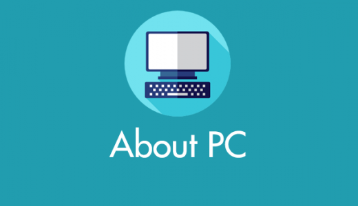 パソコンの動作が遅くなるのはなんでだろう?どうやったら改善できるの?