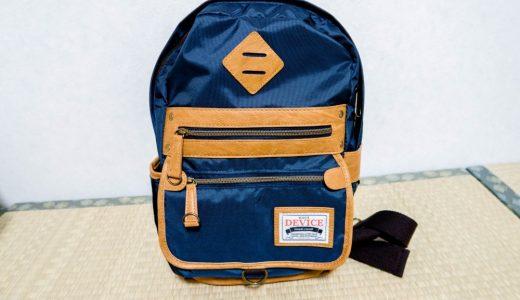旅行にも最適!iPadも余裕で入る大容量おすすめボディバッグを紹介します