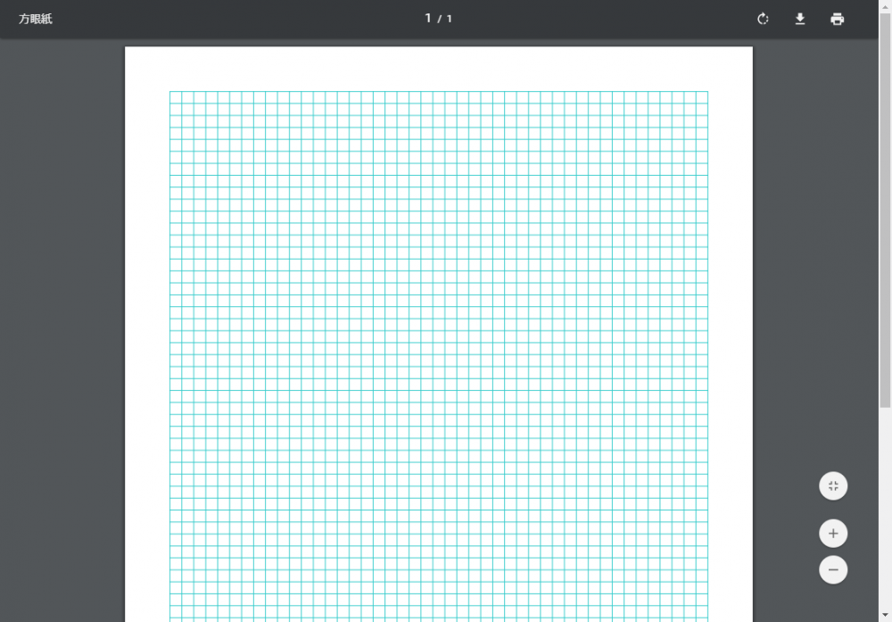 PDFでダウンロードできる方眼紙(方眼紙ネット)