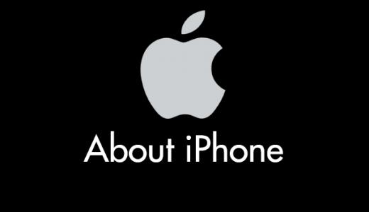 iphone4s って iOS9に対応していたんだねっ!