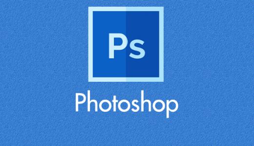 Photoshop - 画像の任意の場所を境界線(囲い線)で囲う方法