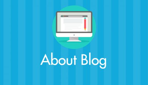 検索エンジンで自分のブログをかなり正確にエゴサーチする方法を紹介
