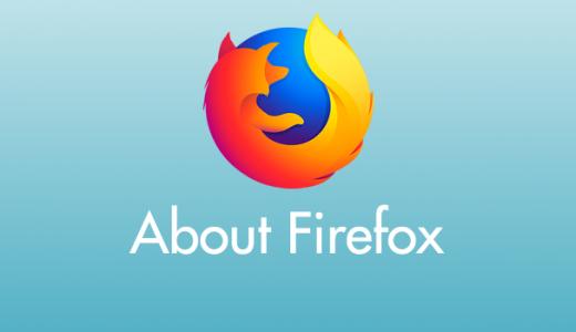 Firefoxのデータを一括でバックアップする方法。