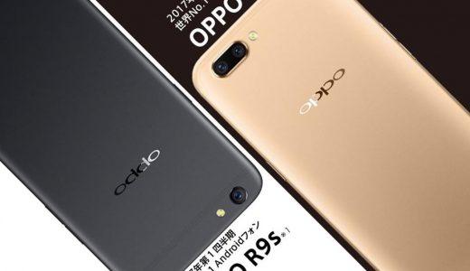 中国スマホメーカー「OPPO」が日本販売参入!Huaweiに続く中華の大波か!?
